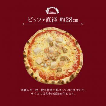 furozun-pizza